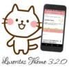 PWA(Progressive Web Apps)対応 Luxeritas 3.2.0 | Thought is free