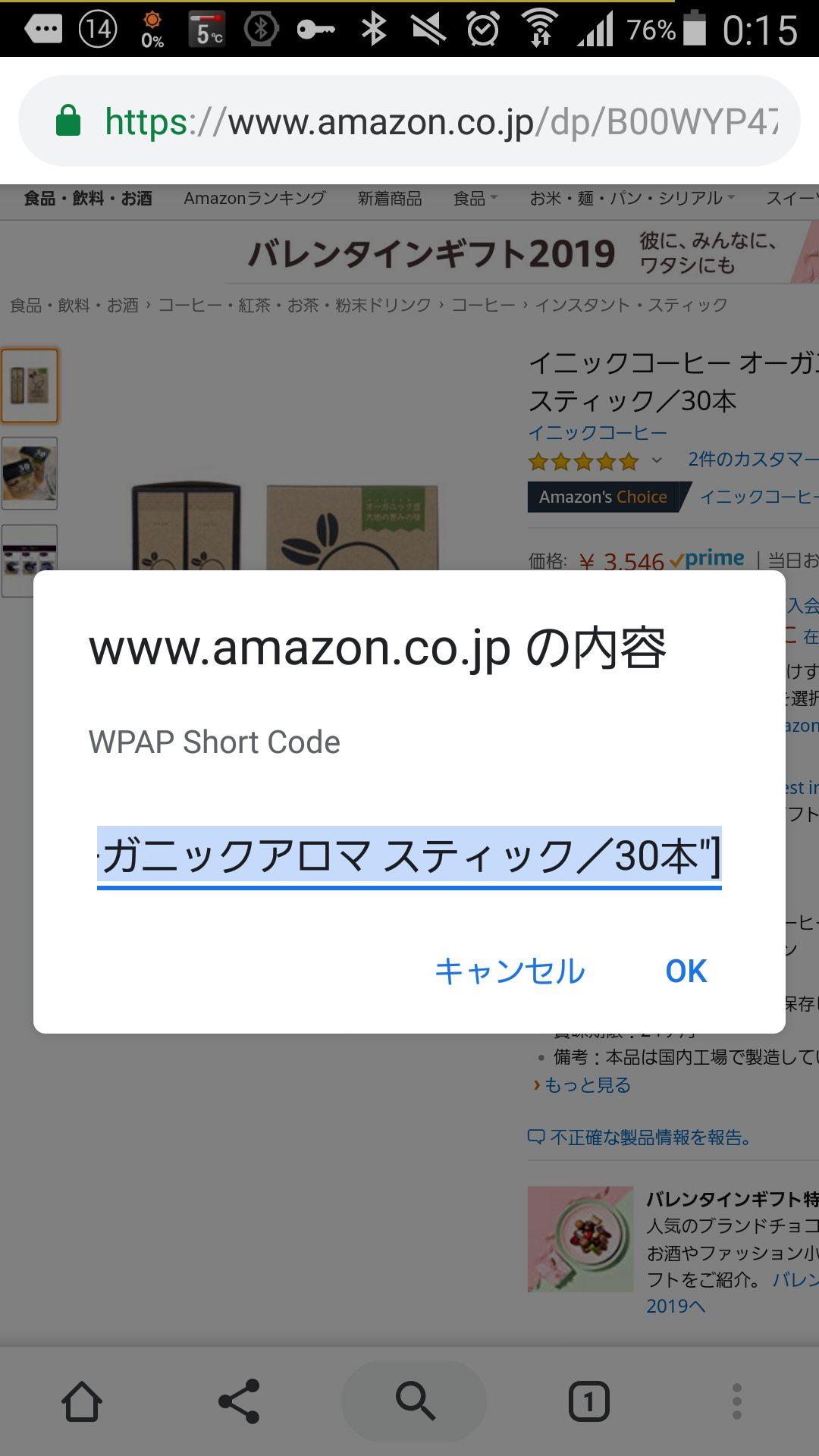screenshot_2019-01-14-00-15-42-1932855068.png
